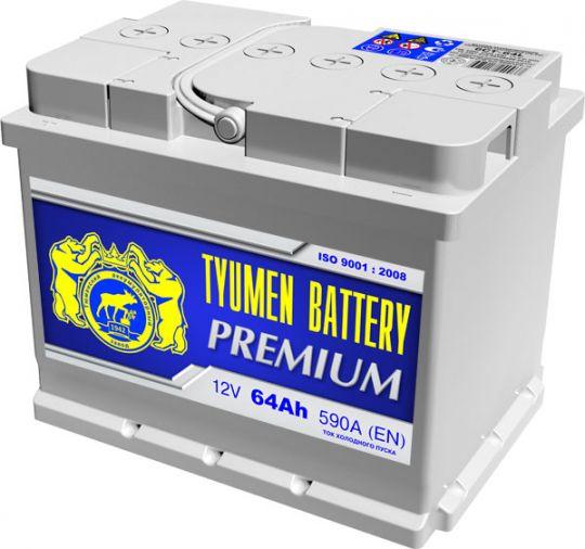 Автомобильный аккумулятор АКБ Тюмень Премиум (TYUMEN BATTERY) PREMIUM 6СТ-64L 64Aч О.П.
