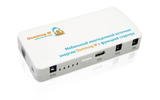 Мобильный многоцелевой источник энергии Osminog W 840-H 12000Ач (кожаная сумочка) с функцией стартера