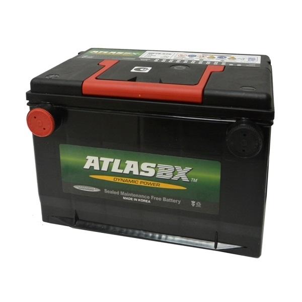 Автомобильный аккумулятор АКБ ATLAS (Атлас) 125RC MF75-630 68Ач боковые клемы