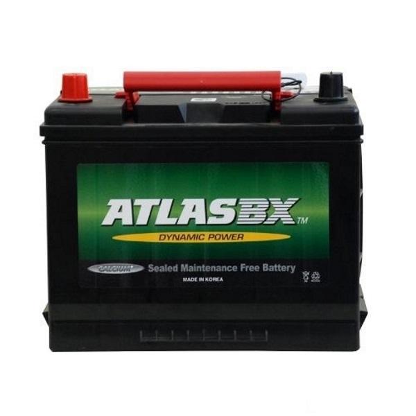 Автомобильный аккумулятор АКБ ATLAS (Атлас) MF57024 70Ач п.п.